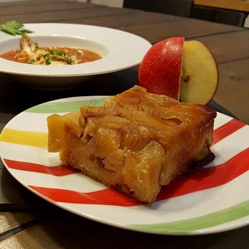 2018-10-168-Gâteau pommes et noix 1-201